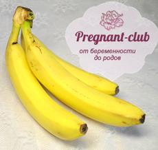 бананы при кормлении грудью