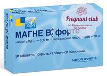 Для чего пьют магний в6 при беременности