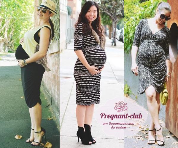 Какую обувь надо носить беременным 464