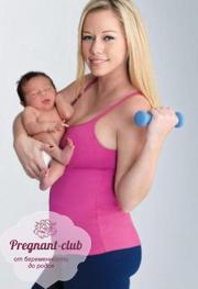 Похудеть после родов кормящей