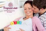 беременная женщина с мужчиной