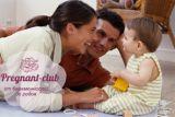 молодые родители с ребенком