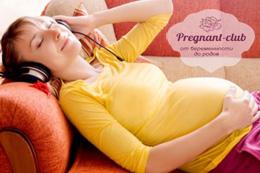 беременная в декрете