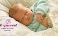 спящий новорожденный ребенок