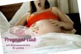 женщина беременная