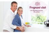 муж и жена, которая ждет ребенка